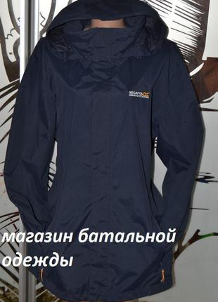Водонепроницаемая куртка ветровка плотная унисекс