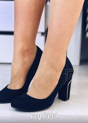 Замшевые туфли на удобном каблуке,чёрные замшевые туфли с выши...