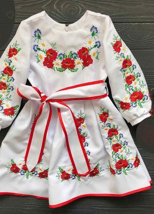 Платье вышиванка на девочку