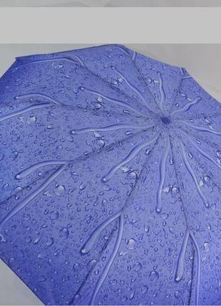 Зонт полуавтомат капли дождя 10спиц крепчайших.антиветер.отлич...