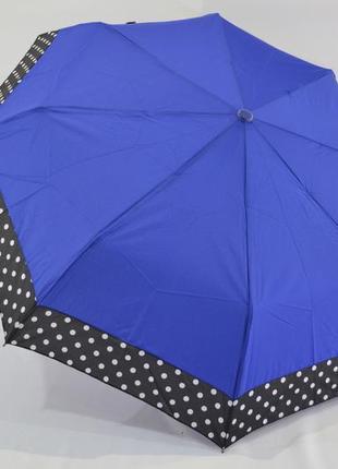 Зонт полуавтомат синий спицы-карбон. антиветер.