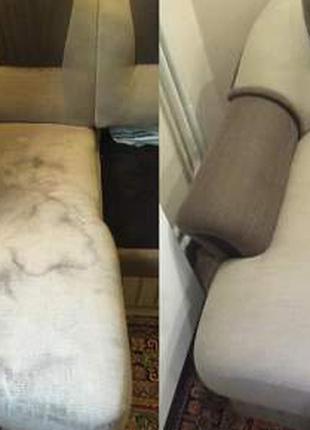 Химчистка мягкой мебели.