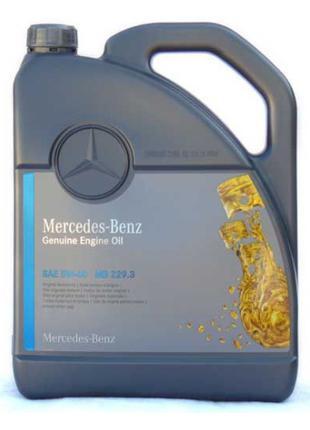 Mercedes-Benz 229.3