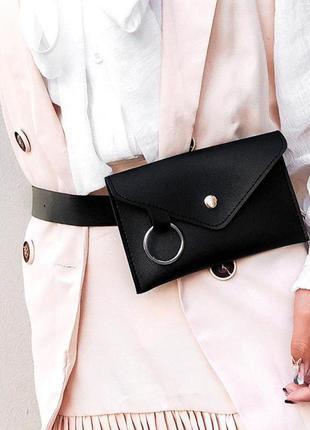 Новая черная поясная сумка с актуальным замком