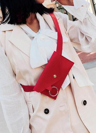 Новая красная поясная сумка с актуальным замком