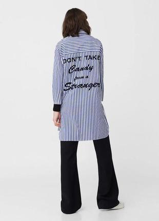 Удлиненная рубашка в полоску от mango , платье -рубашка с выши...