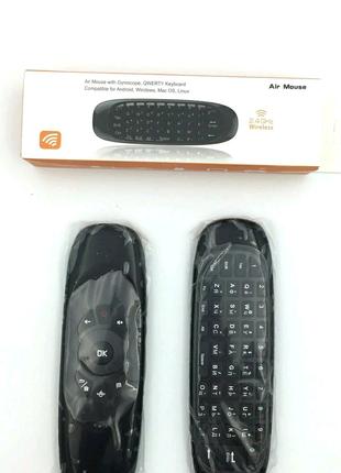 Пульт управления Air MouseC120