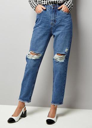 Mom джинсы на высокой посадке
