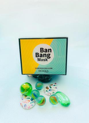 Маска для лица двойная очищающая и питательная bioaqua ban ban...