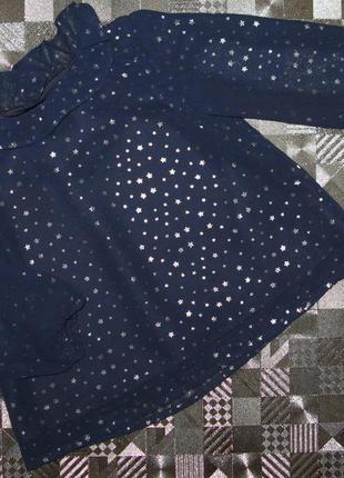 Шифоновая блузка с серебристыми звездочками h&m 2-3года