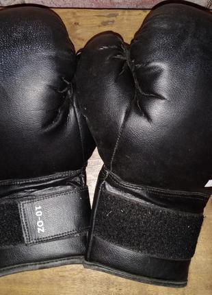 Боксерские перчатки hammer