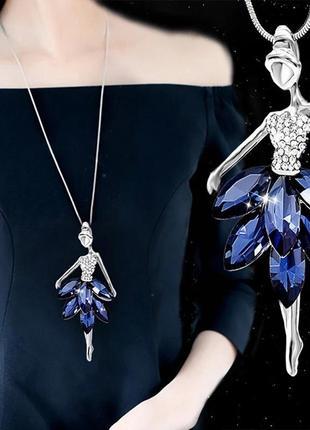 Женское ожерелье ,кулон ,подвеска день святого валентина