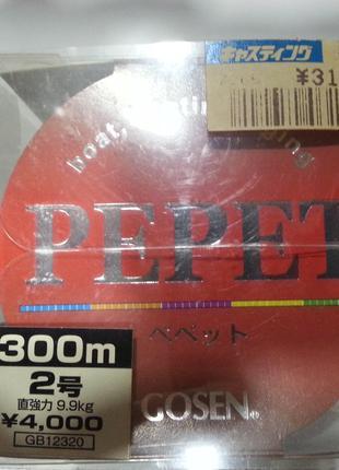 Шнур GOSEN Pepet #2,0 (300m, 9,9lb) Оригинал