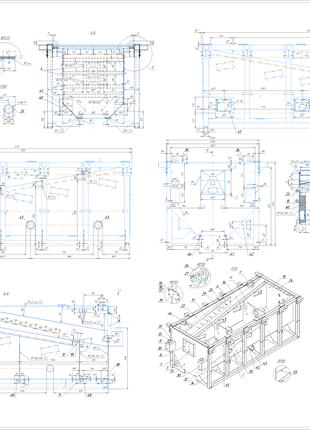 Разработка конструкторской документации а также визуализация в 3D