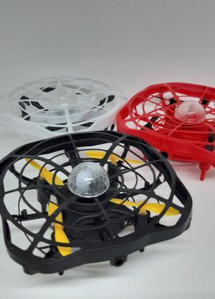 Квадрокоптер Energy с управлением жестами руки мини-дрон