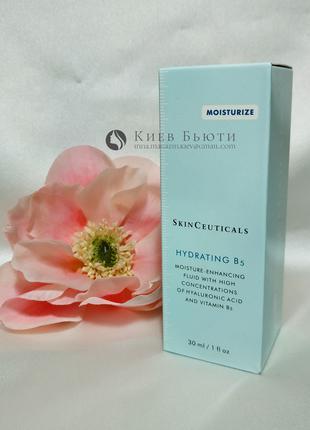 SkinCeuticals Hydrating B5 Gel 30 мл. увлажняющий гель для лица