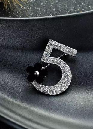 Брошь в стиле шанель №5/серебристая/черный цветок/кристаллы/но...