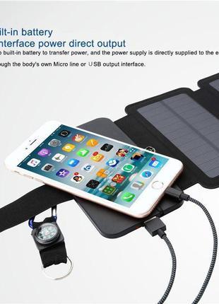 Туристическая солнечная батарея - солнечная зарядка для телефона