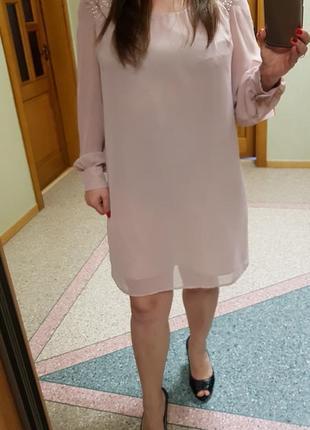 Шифоновое платье с разрезами на рукавах next