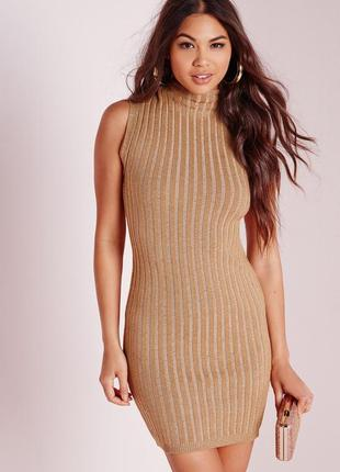 Платье в рубчик золотое