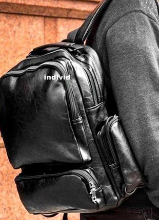 Качественный мужской рюкзак. кожаная сумка портфель для докуме...