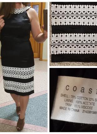 Черное натуральное платье с белым кружевом coast