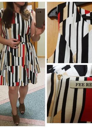 Платье с пышной юбкой fee red