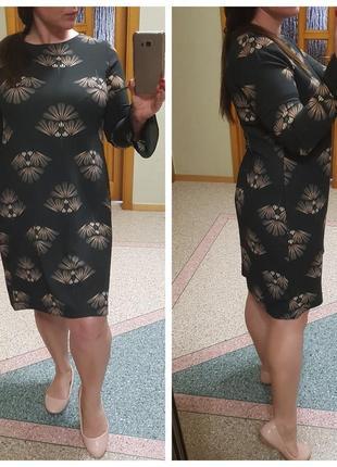Короткое платье next с расклешенным рукавом