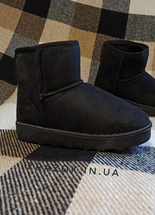 Угги детские замшевые высокие ботинки на меху зимние теплые