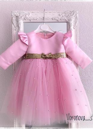Розовое нарядное фатиновое платье с бусинками на юбке