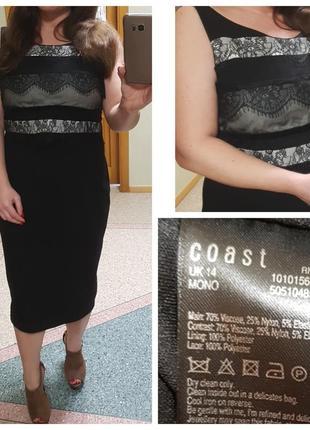 Платье coast с кружевом (миди)