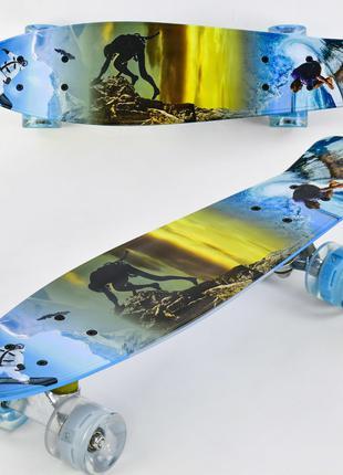 Скейт F 3270 Best Board