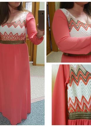 Шифоновое длинное платье выпускное (вечернее)