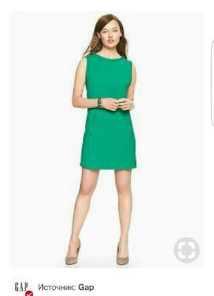 Gap платье свободного силуэта