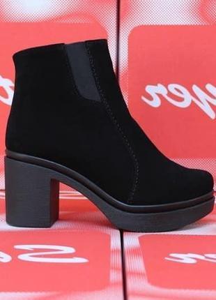 Замшевые черные ботинки ботильоны на устойчивом каблуке натура...