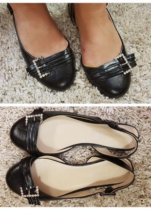 Босоножки с закрытым носком coi couture