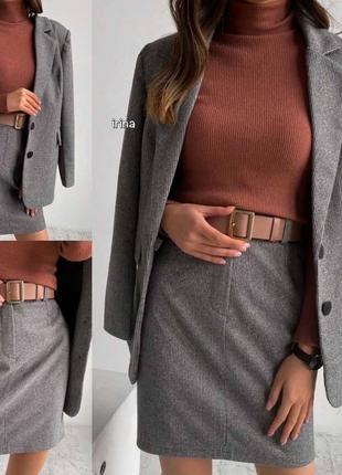 Костюм двойка, пиджак и юбка