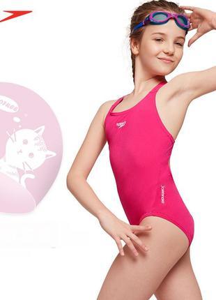 Классный детский спортивный цельный купальник для бассейна на ...