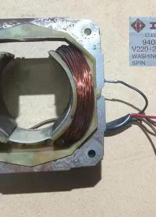Статор катушка двигателя Indesco 940N1l.01 стиральной машины Inde