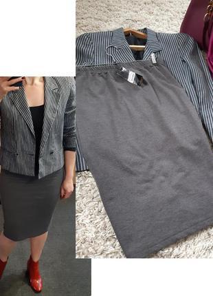 Базовая серая юбка миди  , новая,  р. м-l