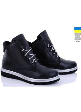 Стильные кожаные женские черные демисезонные ботинки на шнурка...