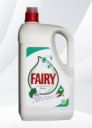 Моющее для посуды FAIRY