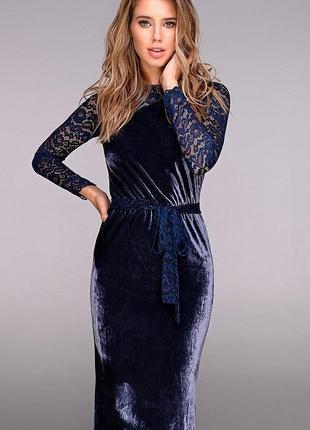 Шикарное вечернее праздничное макси платье
