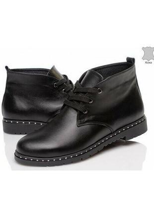 Кожаные женские черные демисезонные короткие ботинки на шнурка...