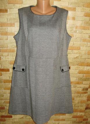 Стрейчевое плотное платье-трапеция в принт 20/54-56 размера
