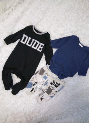 Комплект одежды от Next