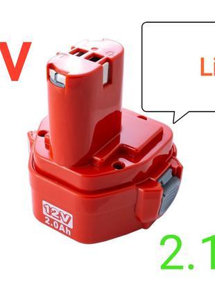 Аккумулятор li-ion для шуруповерта makita