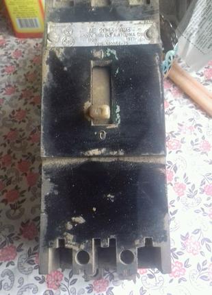 Електро рубільник