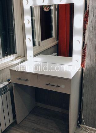 Гримерный стол с зеркалом и подсветкой для макияжа