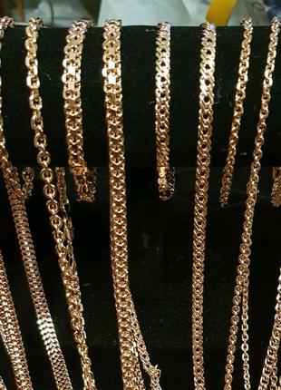 Наборы цепь+браслеты из медицинского золота.